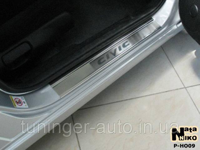 Накладки на пороги Honda Civic VIII 4D 2006- (Nata-Niko)