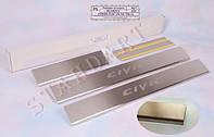 Накладки на пороги Honda Civic VIII 5D 2006- (Nata-Niko)