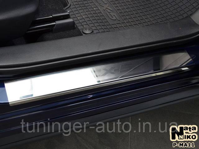 Накладки на пороги Mazda CX-5 2012- (Nata-Nika)
