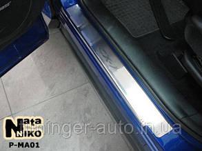 Накладки на пороги Mazda CX-7 2007- (Nata-Nika)