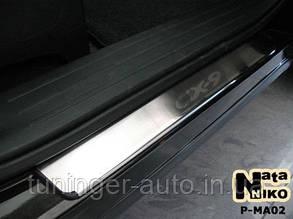 Накладки на пороги Mazda CX-9 2007- (Nata-Nika)