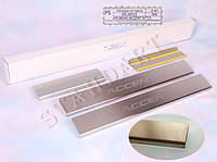 Накладки на пороги Hyundai Accent IV/Solaris 2011- (Nata-Niko)