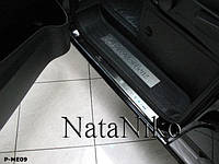 Накладки на пороги Mercedes Vito II 2003- (Nata-Niko)