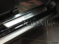 Накладки на пороги Mitsubishi Outlander I 2001-2006 (Nata-Niko)