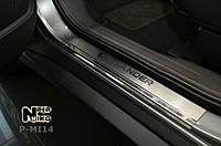 Накладки на пороги Mitsubishi Outlander III 2013- (Nata-Niko)