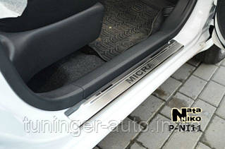 Накладки на пороги Nissan Micra IV 5D 2010- (Nata-Niko)