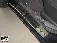 Накладки на пороги Nissan Note 2005- (Nata-Niko)