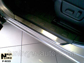 Накладки на пороги Nissan X-TRAILE II T31 2007-2013  (Nata-Niko)