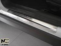Накладки на пороги Opel Astra G II 1998-2004 (Nata-Niko)