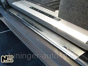 Накладки на пороги Land Rover Discovery III/IV 2004-2009/2009- (Nata Niko)