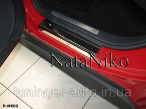 Накладки на пороги Mercedes B W245 2005- (Nata-Niko)