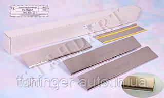 Накладки на пороги MG 550 4D 2012- (Nata Niko)