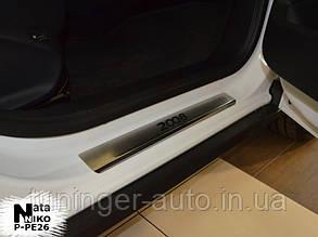 Накладки на пороги Peugeot 2008 2013- (Nata-Niko)