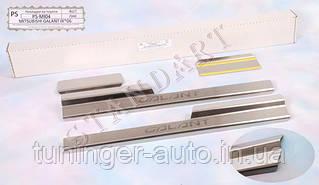 Накладки на пороги Mitsubishi Galant IX 2006- (Nata-Niko)