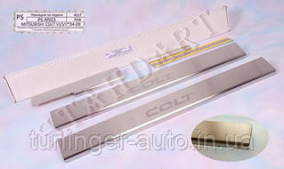 Накладки на пороги Mitsubishi Colt 3D VI/VII 2004-2008/2009- (Nata-Niko)