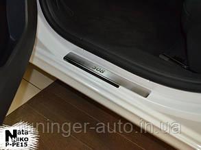 Накладки на пороги Peugeot 508 2011- (Nata-Niko)
