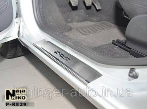 Накладки на пороги Renault DOKKER 2013- (Nata-Niko)