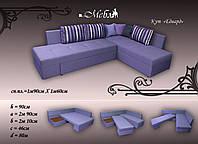 """Кутовой диван """" Едвард"""""""