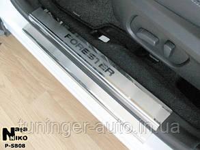 Накладки на пороги Subaru Forester IV 2013- (Nata-Niko)