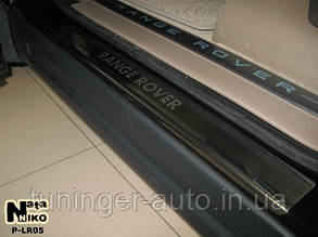 Накладки на пороги Range Rover Sport 2005-2009 (Nata Niko)