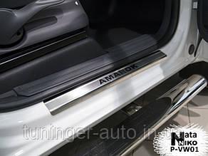 Накладки на пороги Volkswagen Amarok 2010- (Nata-Niko)