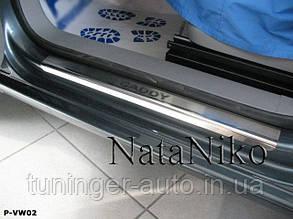 Накладки на пороги Volkswagen Caddy III 2003-  (Nata-Niko)
