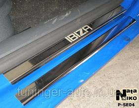 Накладки на пороги Seat Ibiza III 5D 2002-2008 (Nata Niko)