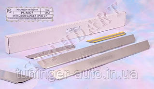 Накладки на пороги Mitsubishi Lancer IX 2000-2007 (Nata-Niko)