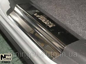 Накладки на пороги Suzuki Grand Vitara II 2005- (Nata Niko)
