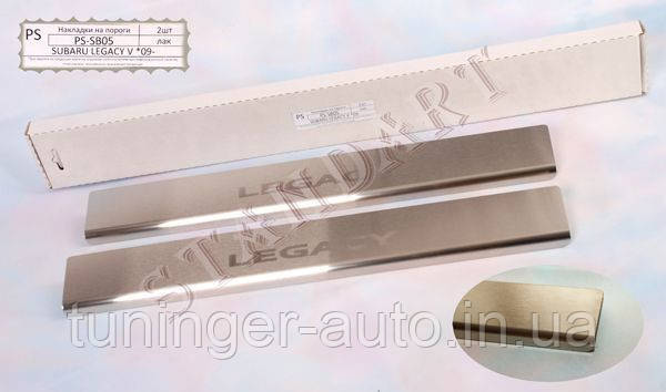 Накладки на пороги Subaru Legacy V 2009- (Nata-Niko)