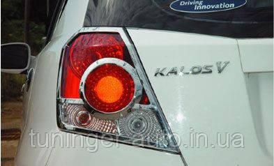 Хром окантовки задних стопов Chevrolet Aveo (Хетчбек) 2002-2008 (Cromax)