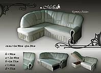 """Угловой диван """"Лилия"""""""