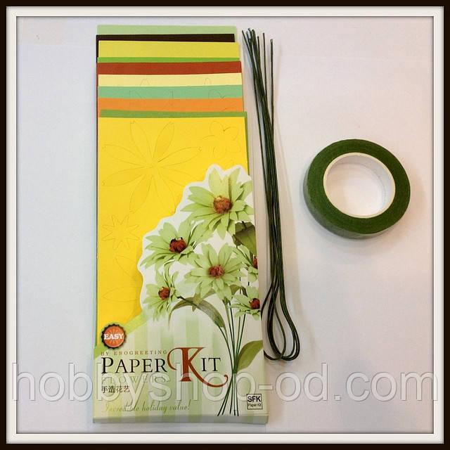 Набор для изготовления цветов из бумаги Хризантемы - Hobby Shop Odessa товары для творчества в Одессе