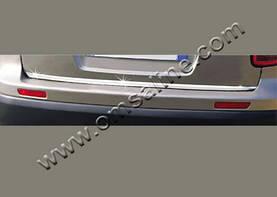 Хром накладка нижней кромки багажника