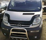 Дефлектор на капот (мухобойки) Opel Vivaro 2001-