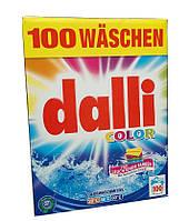Стиральный порошок-Dalli Color -6.5 кг.