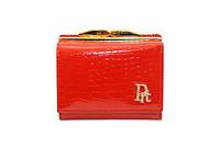 Кошелёк кожаный на 2 отделения + потайное + под карты + для монет PRENSITI  PR43-4363