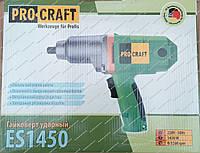 Гайковерт электрический PROCRAFT ES 1450