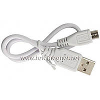 USB-MicroUSB кабель 30см (для зарядки электронной сигареты,USB Зажигалки ) ЕС-050