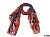 Леопардовый красный шарф