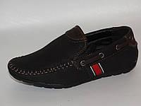 Детские мальчиковые школьные-туфли-мокасины от фирмы Paliament BP7125-6 (27 - 32)