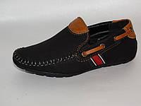 Детские мальчиковые школьные-туфли-мокасины от фирмы Paliament BP7125-8 (27 - 32)
