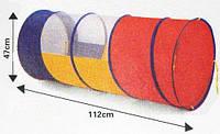 Тунел в сумке 49*49*2см M 1857