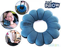 Дорожная подушка - трансформер Total Pillow