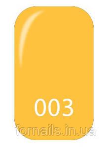 Гель-краска Trandy Nails №003