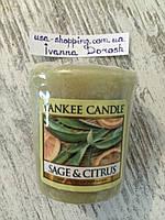 """Свеча """"Мудрец-цытрус"""" Yankee Candle"""