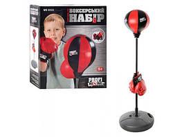 Детские боксерские перчатки и груша 0333: груша 23 см, стойка 90-130 см, 2 перчатки, 48х41,5х13 см