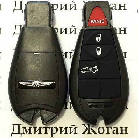 Корпус смарт ключа Chrysler (Крайслер) 3 кнопки + 1 (panic), фото 2