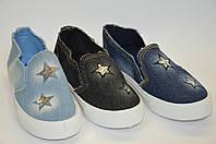 Мокасины детские звезды оптом А 16, фото 1