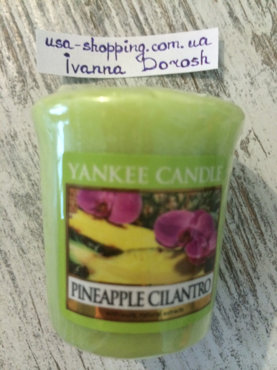 "Ароматическая свеча ""Ананас"" Yankee Candle"